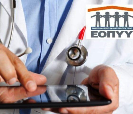 ραντεβού με γιατρούς στο διαδίκτυο δωρεάν διαφυλετικός ραντεβού στη Νότια Αφρική